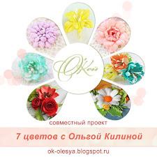 мк_цветы
