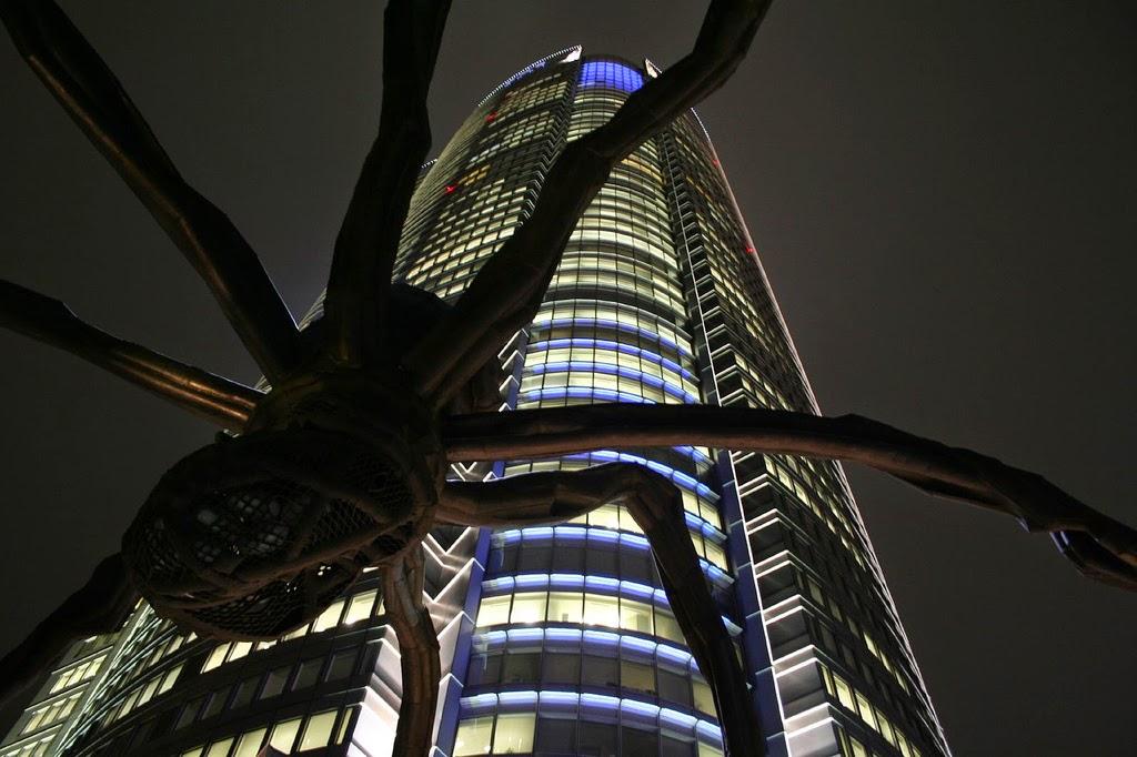 Torre Mori, donde se encuentra el centro comercial Roppongi Hills