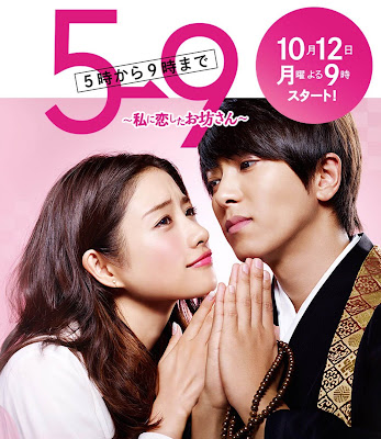Download From Five to Nine Live Action Subtitle Indonesia