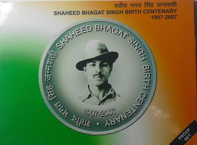 bhagat singh proof set cover