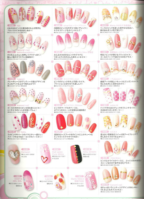 Magazine scan japanese nail up may hiiyooitscat beauty diaries click on any of the images to view the scans original size prinsesfo Image collections