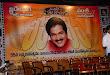 Rajendra Prasad Birthday Celebrations