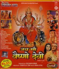 Jai Maa Vaishnav Devi 1995 Hindi Movie Watch Online