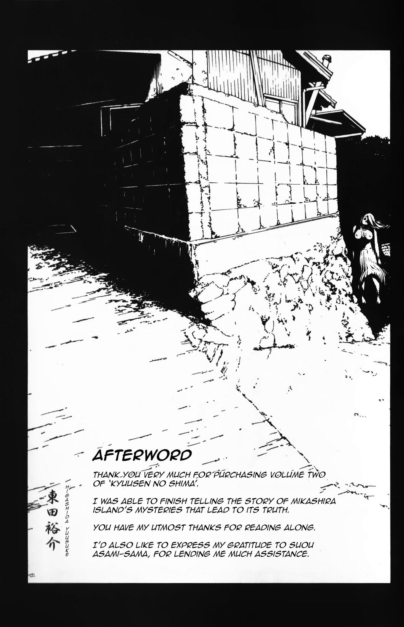 Kyuusen no Shima Chap 13 - Trang 7