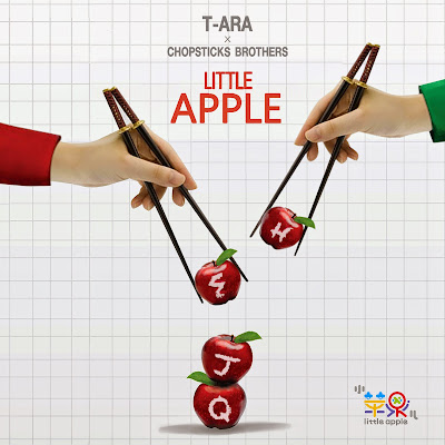 T-ara Little Apple Cover
