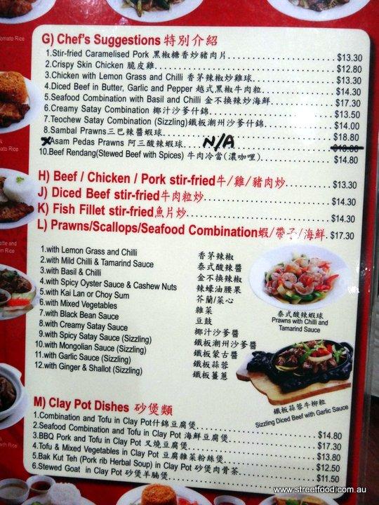 Malaysian Restaurant Kippa Ring Menu