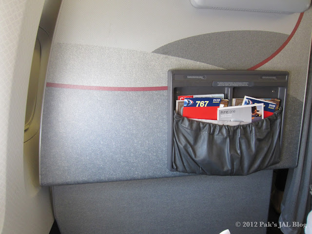 Bulkhead in front of seat 7A in AA 767-200 business class