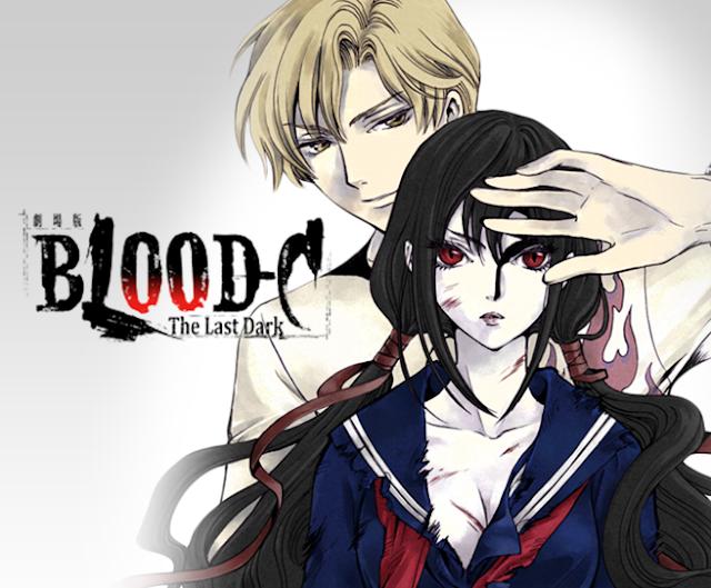Anime - Blood-C Blood-C-The-Last-Dark