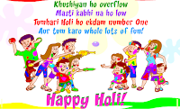 Happy holi hai greetings
