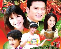 [ Movies ] Sneh Pit Vet Nea Mles - Khmer Movies, Thai - Khmer, Series Movies