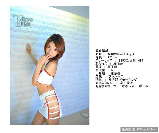 Tokyo Hot n0478 – Rei Takagaki