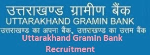 Apply Online For 206 Officer Vacancies In UK Gramin Bank Recruitment 2014 Logo