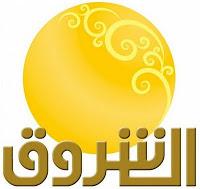 تردد قناة الشروق تي في السودانية ashorooq tv sudan على النايل سات و بدر 4 عرب سات