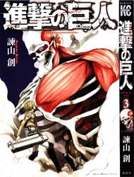 Truyện Shingeki no Kyojin