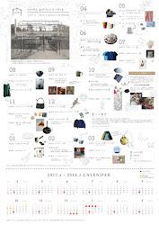 年間カレンダー2017.04~2018.03