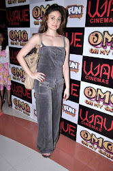 Celebs at Special screening of OMG Oh My God