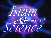 Islam and modern science essay