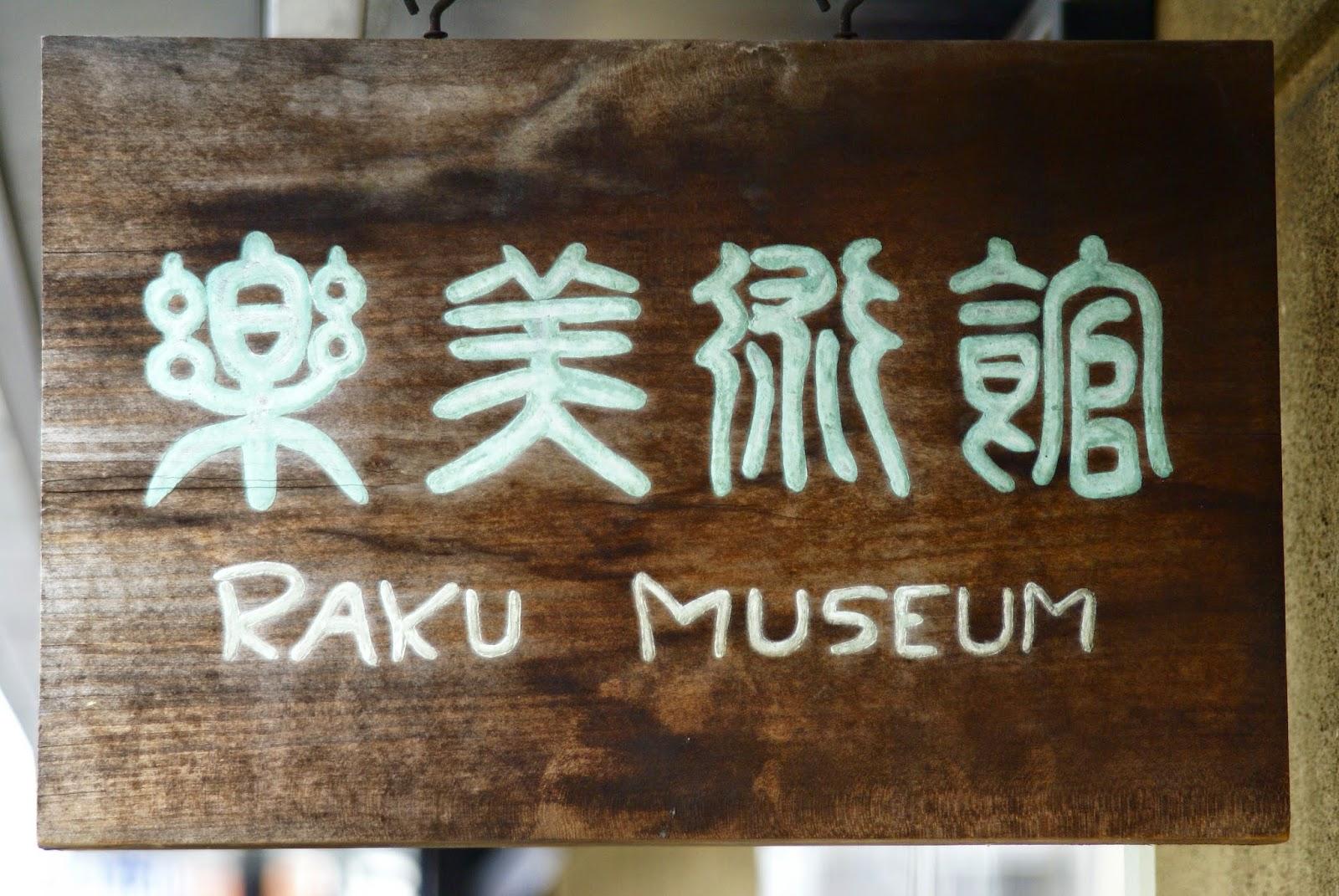 raku museum kyoto