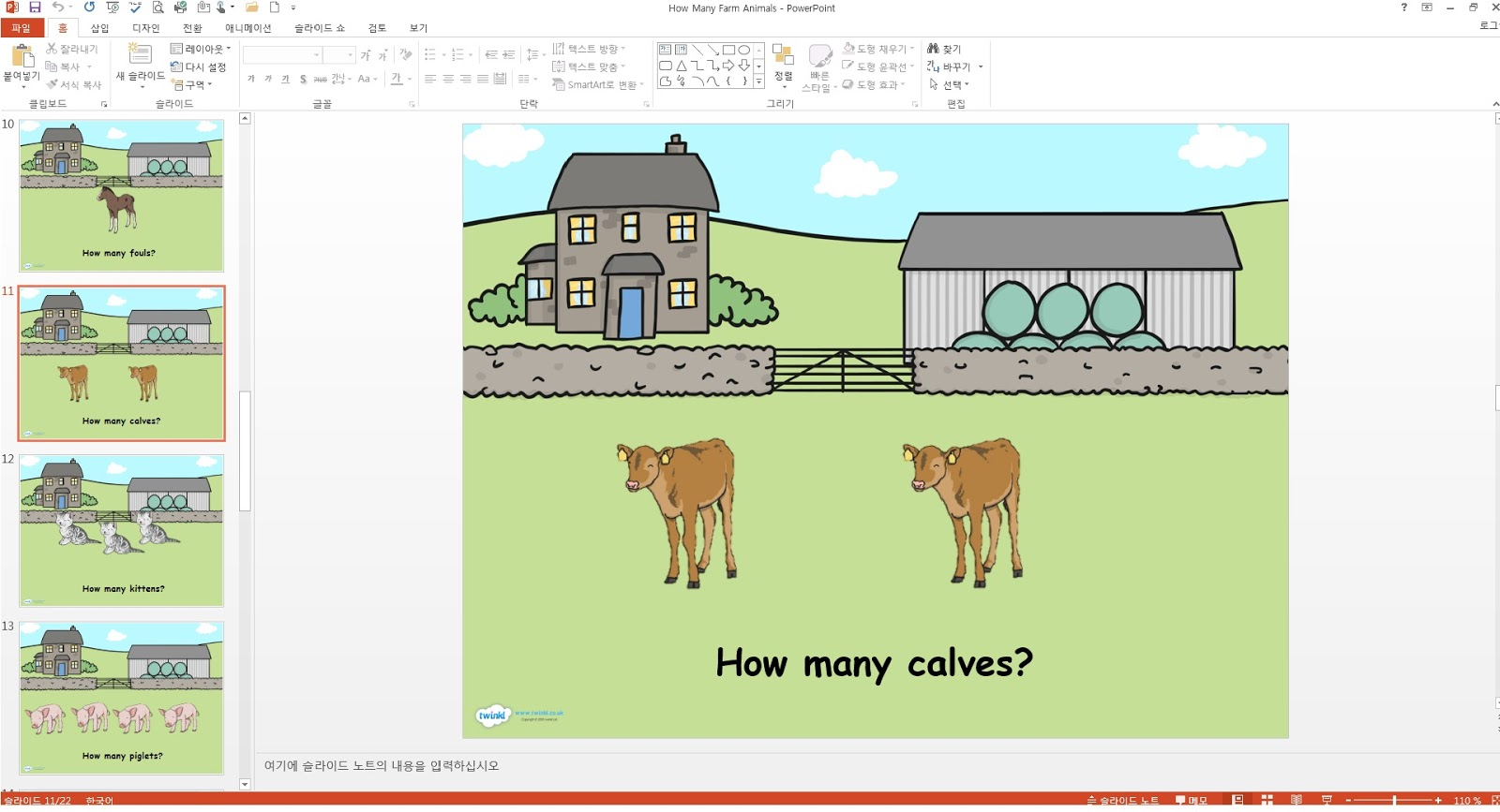 Minibeasts What Am I Interactive PowerPoint Game
