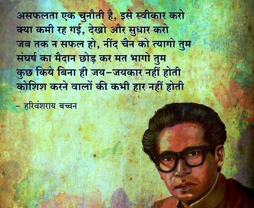 "shram ka mahatva Hindi essay on ""shram ka mahatav "" , "" श्रम का महत्व"" complete hindi essay  for class 10, class 12 and graduation and other classes."