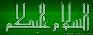 "Kaligrafi Lapadz ""Assalamu Alaikum"" Berbentuk Jelly"