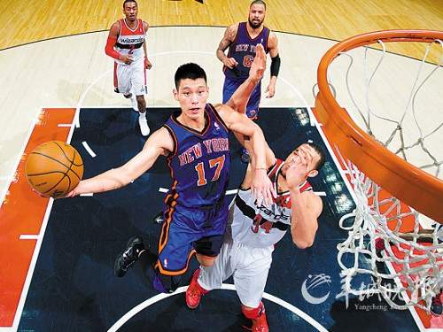 林書豪之歌NBA3