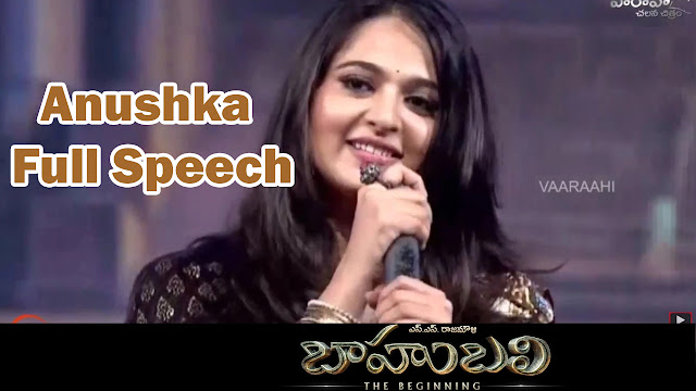 Anushka Full Speech - Baahubali Audio Launch | Rana Daggubati | SS Rajamouli