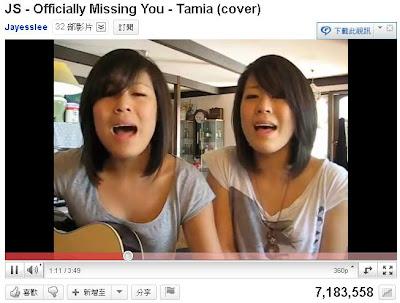 JS 雙胞胎 韓國 - JS 雙胞胎 韓國裔雙胞胎女孩 Jayesslee