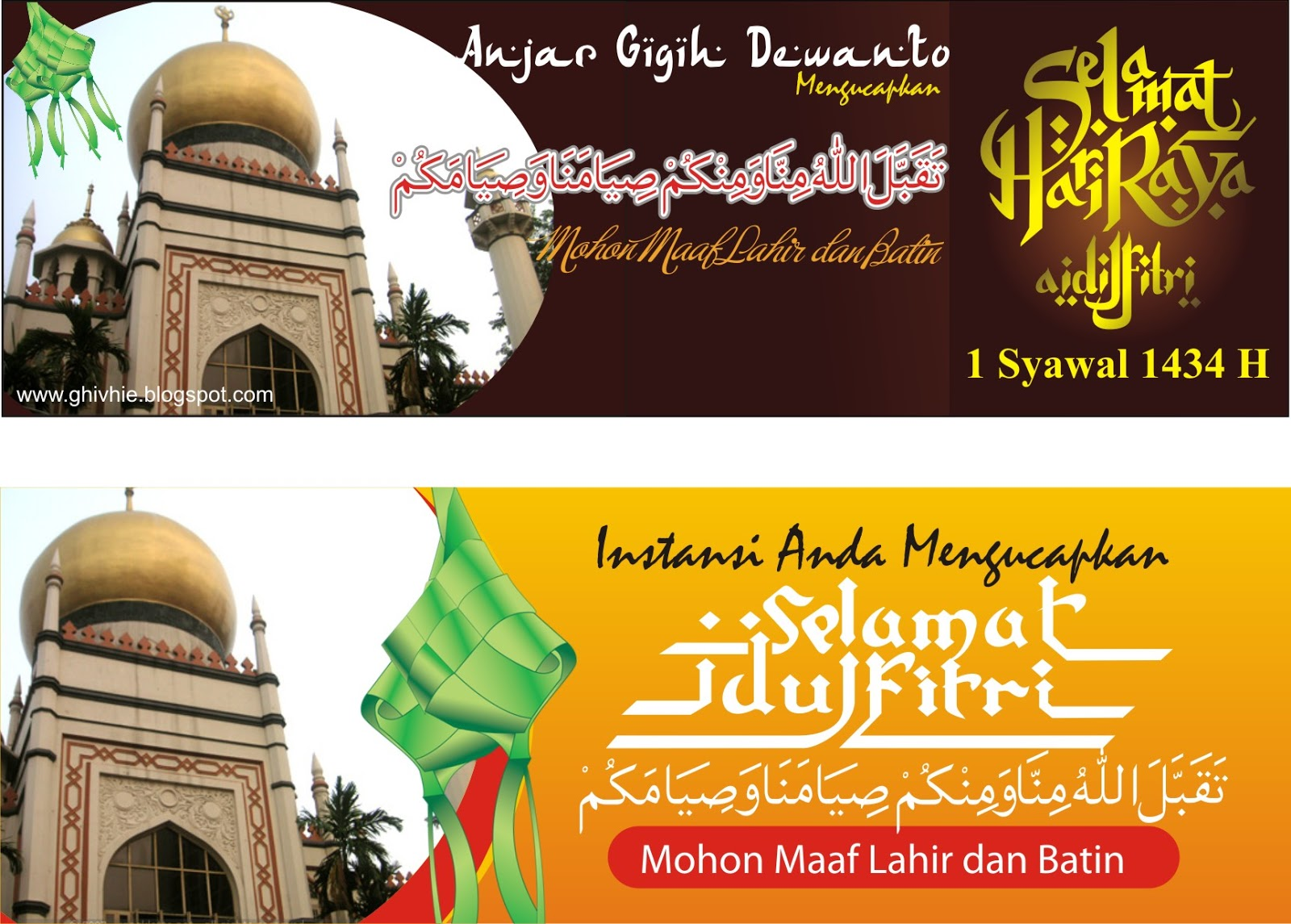 Free Download Banner Idul Fitri H File Corel