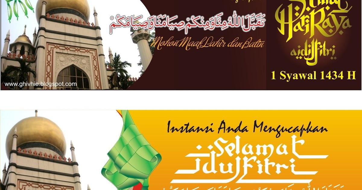 Free Download Banner Idul Fitri 1 Syawal 1434 H File Corel Anjar Gigih Dewanto