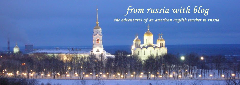 from russia with blog