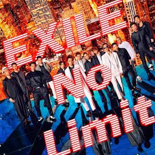 EXILE - No Limit
