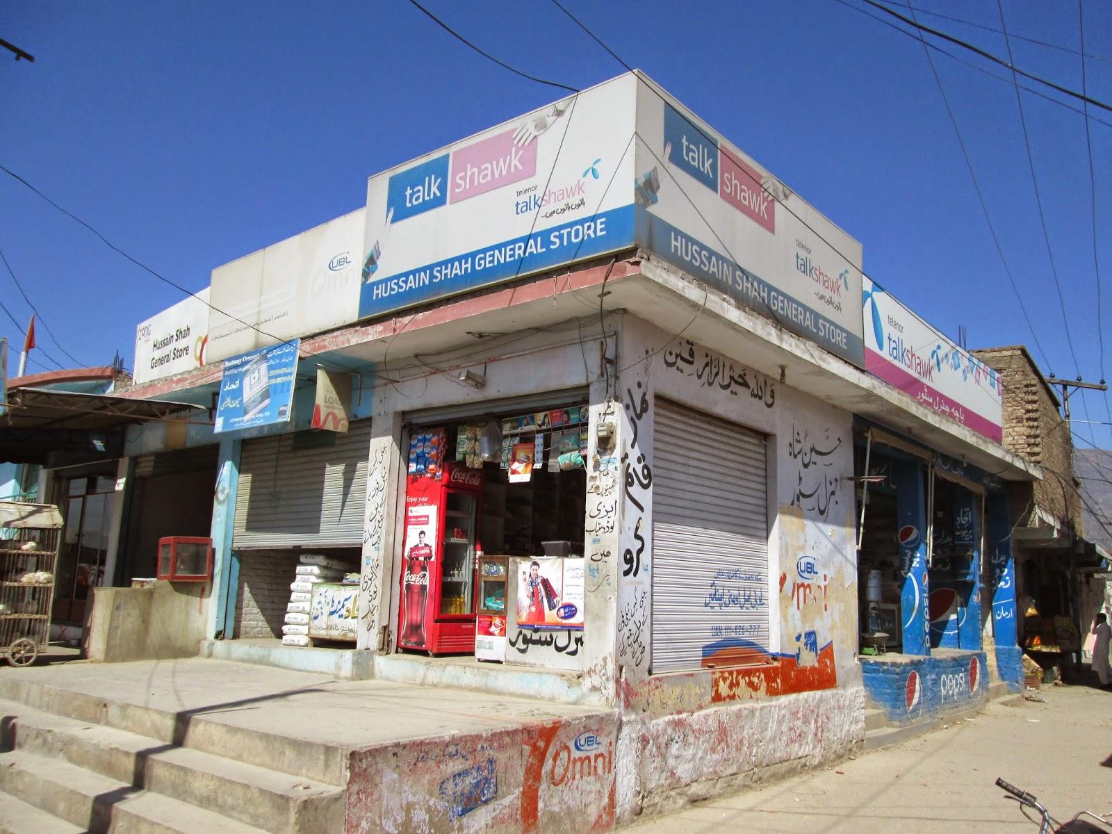 Hussain Shah General Store Near Barikot Bridge Swat