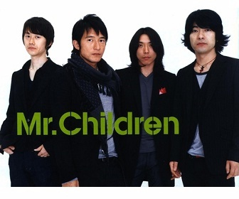 Rock Band Mr.Children Poster