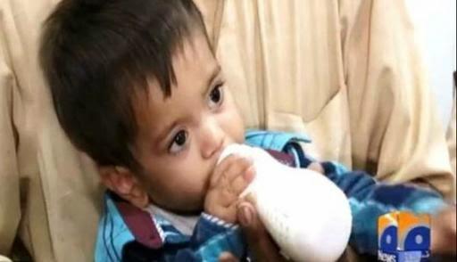 Bayi pakistan