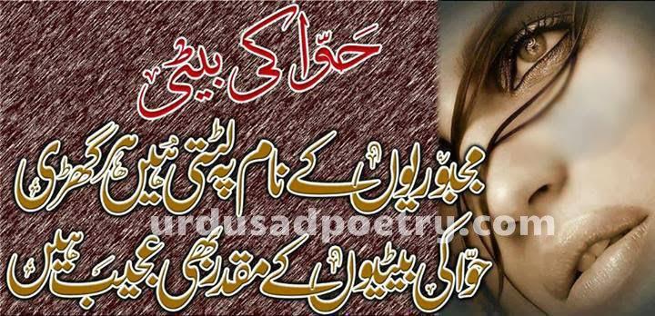 Majburiyon K Naam