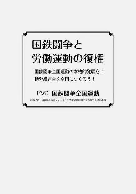 http://www.doro-chiba.org/z-undou/pdf/215panfu.pdf