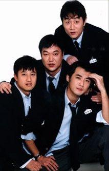 Những Người Bạn Tinh Nghịch - Bad Friends (1999) - FFVN - (14/14)