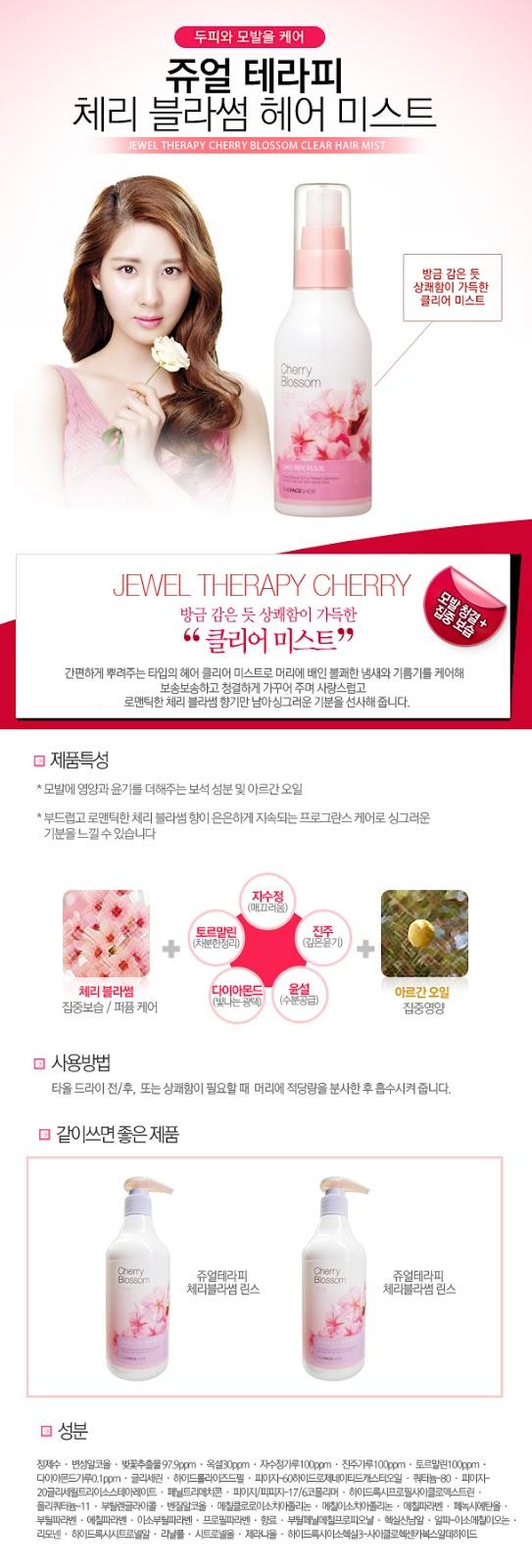 [PICS] Seohyun - The Face Shop Promotion Picture HD ♥ - Página 3 Seohyuntfs