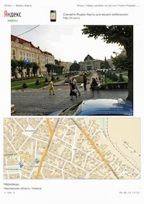 Yandex Street View