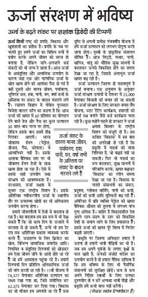 jeevan me khel ka mahatva Khelo engineering services | polokwane  essay on jeevan me khel ka mahatva, जीवन मेरे khel ka mahatva पर निबंध, , ,.