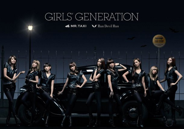 SNSD and my life:)