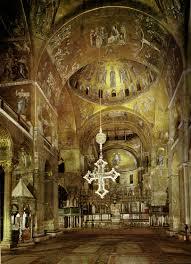 La Basilica Cattedrale di S. Marco