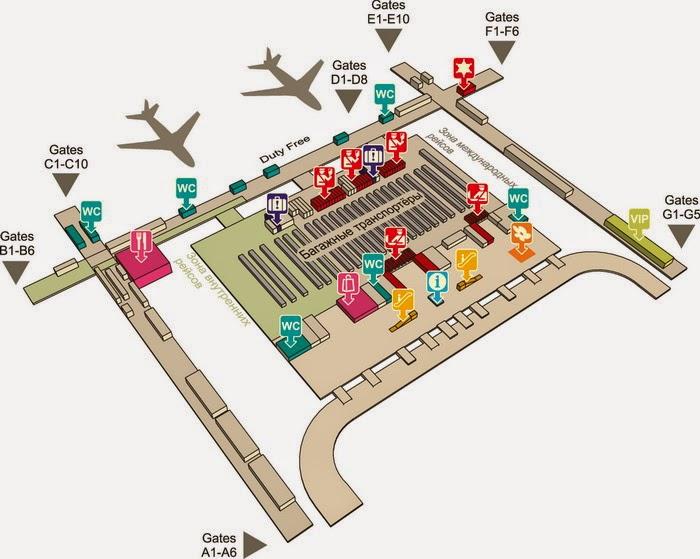 Схема аэропорта бангкока дон муанг