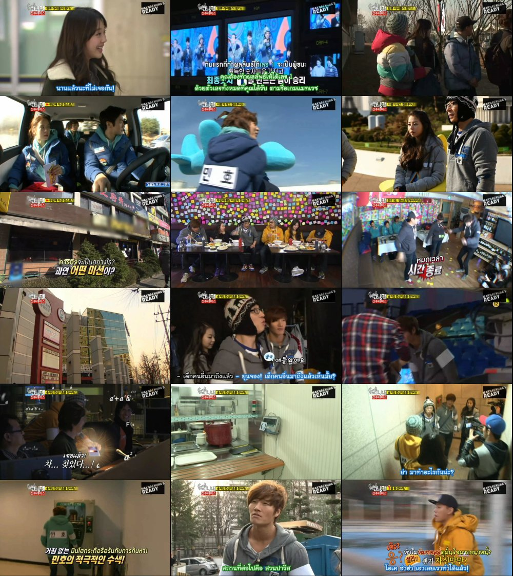Runningman Sub Thai EP75