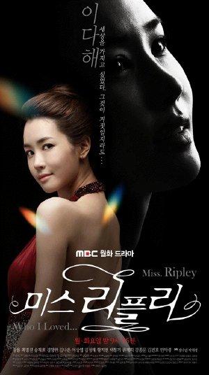 Miss Ripley (2011) VIETSUB - (16/16)