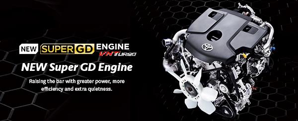 Keunggulan Mesin Diesel 2.4L VNT All New Fortuner 2016