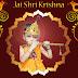 HD Wallpaper Cute Krishna Getup Baby