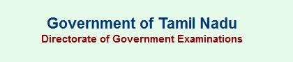 Tamilnadu 10th HSLC Results 2013