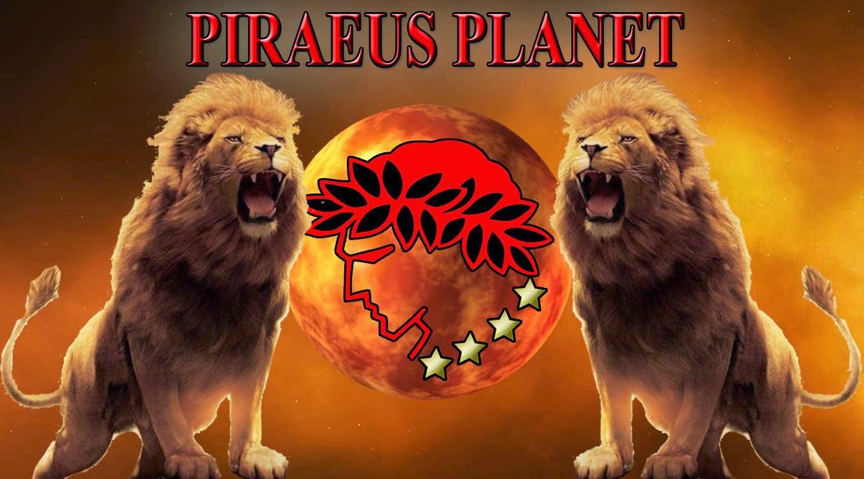 PIRAEUS PLANET (Πειραικος Πλανητης)